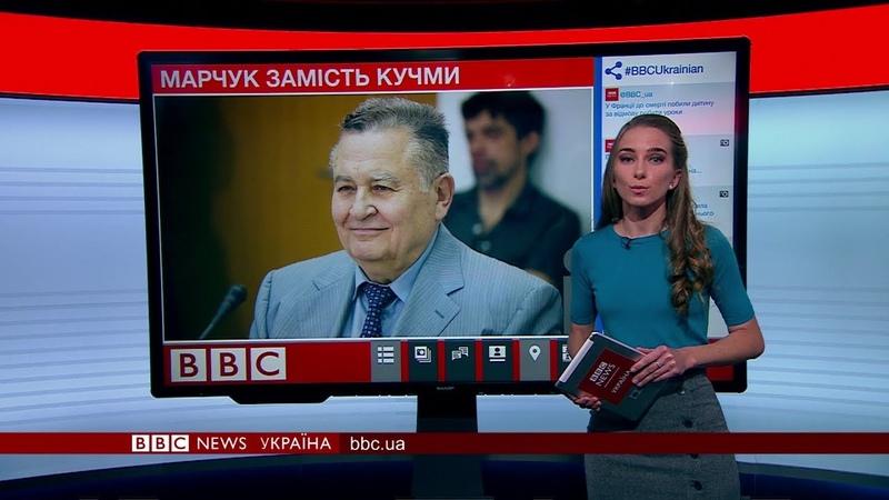 22.11.2018 Випуск новин: що змінить нова роль Євгена Марчука