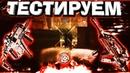 Warface - Обновленный ПТС сервер! VHS-2 и Kriss Super V Custom! Новые скины, оружие KIWI!