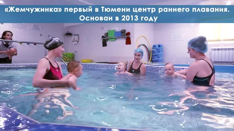 О ЦРП Жемчужинка - победителе конкурса Тюменская марка-2017