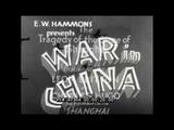 JAPANESE INVASION OF CHINA SEIGE OF SHANGHAI &amp INTERNATIONAL SETTLEMENT WWII FILM 47304
