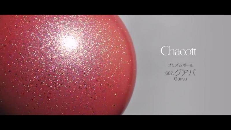 Chacott Prism Guava