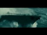 IMPERIO -Atlantis