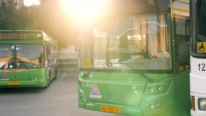 Современный автобусный парк Тюмень
