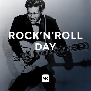 Rock'n'Roll Day