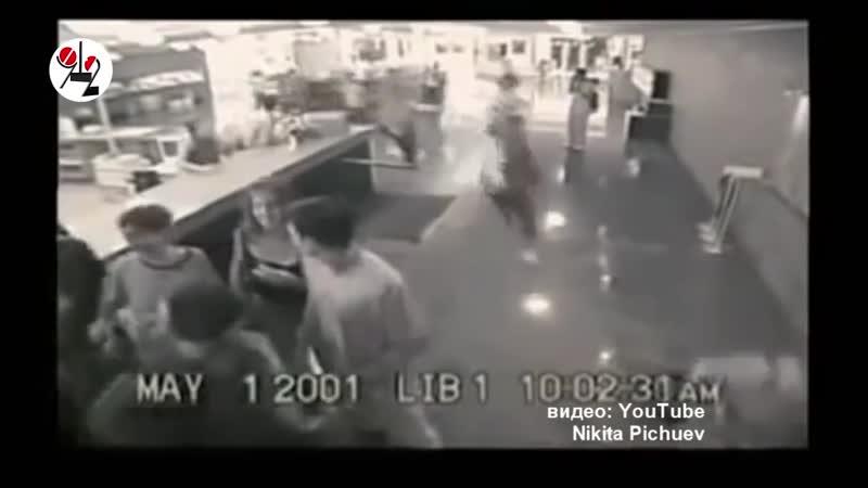 ТАУ - Мальчишка принёс в школу пистолет деда и напугал школьников