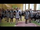 11 класс. 1 сентября. Дочка Сара зажигают с одноклассниками поздравления.