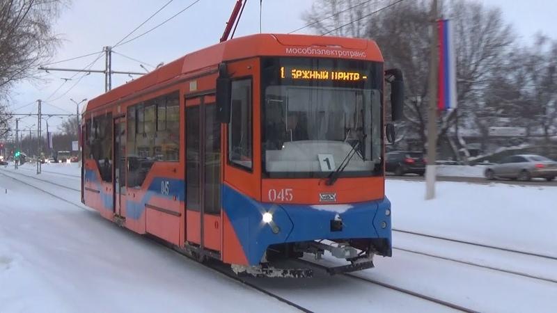 Трамвай 71-407.01 УВЗ №045 с маршрутом №1 Конькобежный Центр - Голутвин
