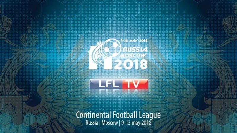 CFL-2018 | Золотой - Дуслар-Коньково