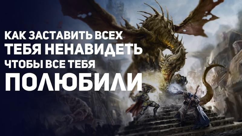 Лучшие истории из MMO игр Часть 9 Топ событий из Final Fantasy XI WoW Ultima и др