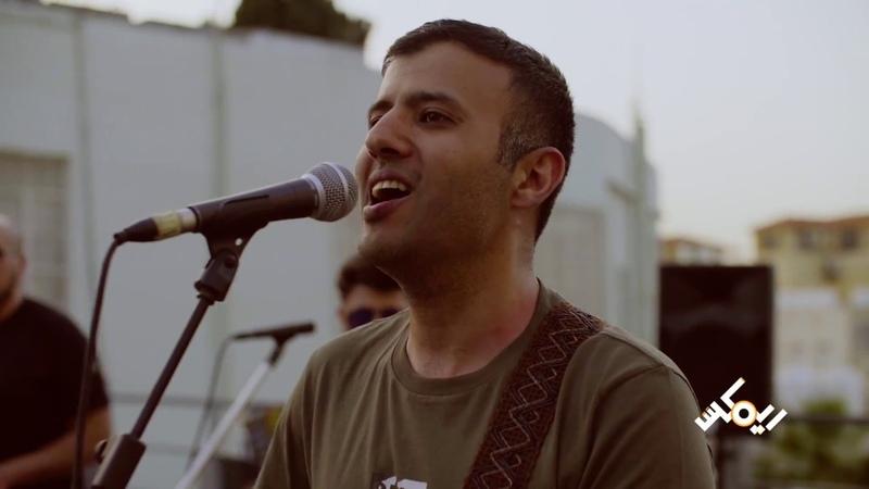 Hamza Namira ft Autostrad Siniya حمزة نمرة وفريق أوتوستراد الصينية