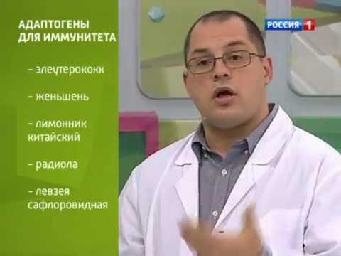 Адаптоген для повышения иммунитета