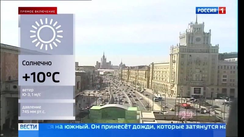 Россия 24 - Солнечная погода в Москве сменится дождями - Россия 24