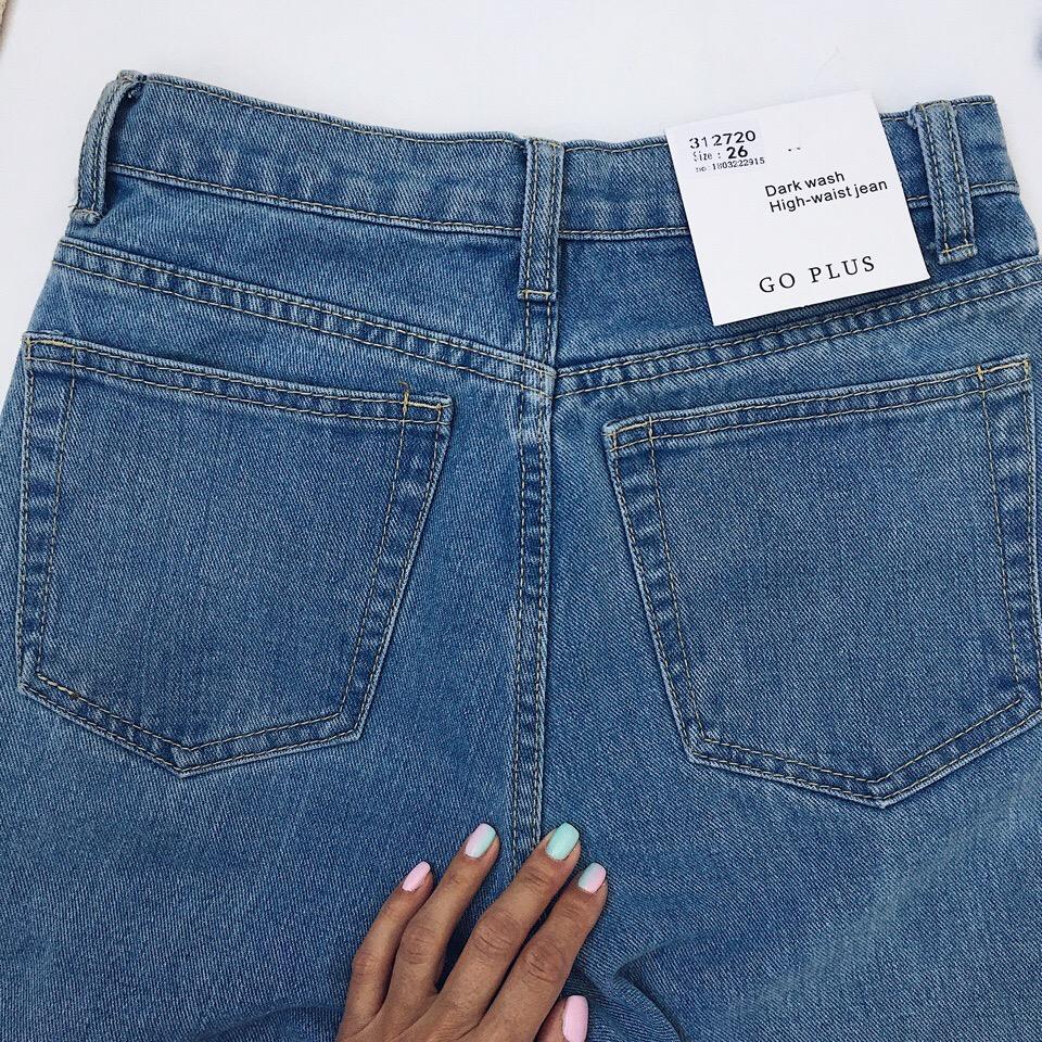 Очень классные джинсы от GOPLUS Official Store