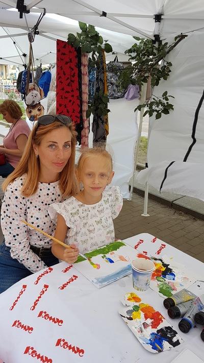 Алеся Житлухина