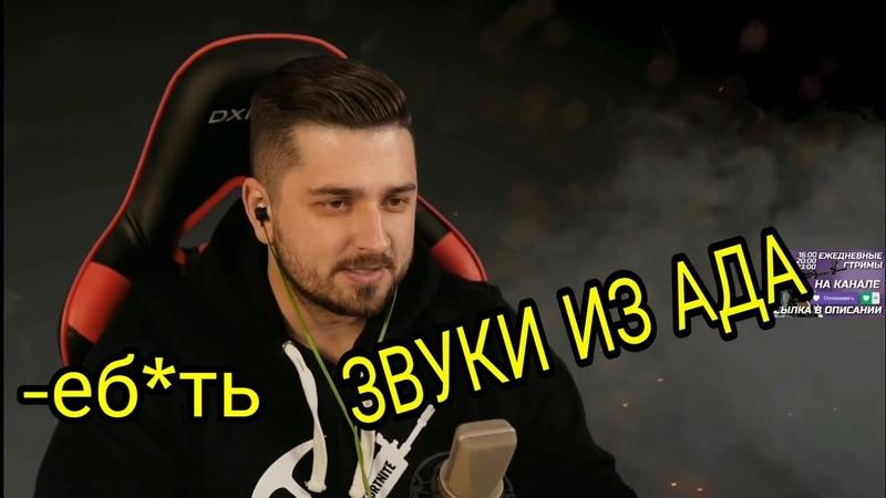 HARD PLAY ЗАШЁЛ В ДИСКОРД СНГ КОМЬЮНИТИ