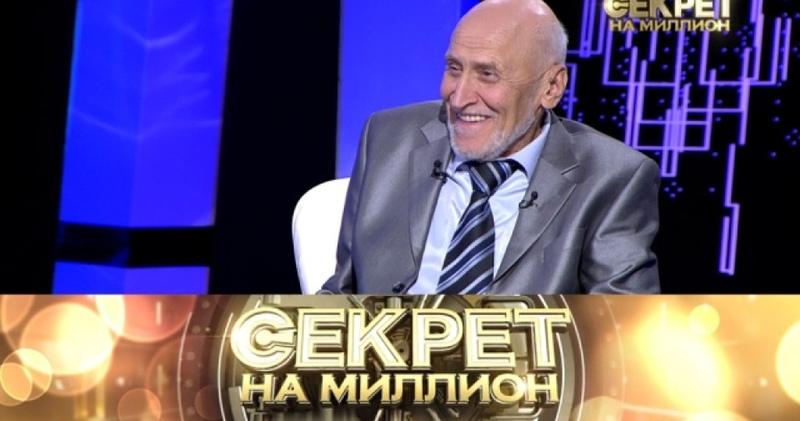 «Секрет на миллион»: Николай Дроздов