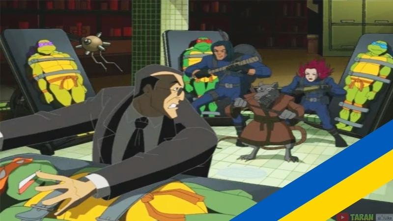 Черепашки Мутанти Ніндзя Нові Пригоди 2003 (Дивитися мультфільм онлайн Українською в HD якості)