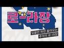 70~80`s Mega Mix (유로댄스/디스코/추억의롤라장/나이트음악모음)