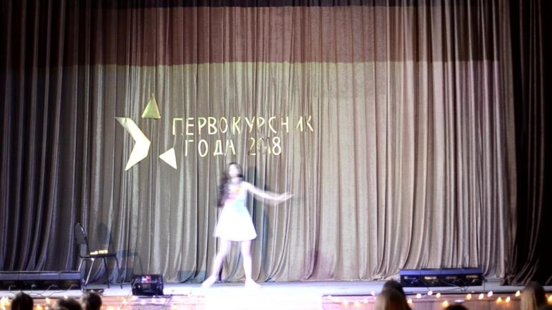 Первокурсник Года 2018 / Эрдниева Диана