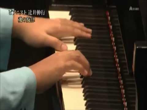 Nobuyuki Tsujii plays Debussy 辻井伸行さんの演奏がドビッシー, 8-24-2012