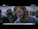 Сегодня в 21:00 на телеканале «Россия» смотрите «Легенду о Коловрате»