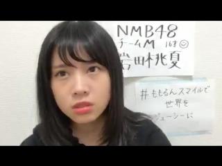 2018/06/17 @ SHOWROOM Iwata Momoka cut