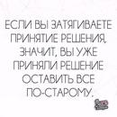 Виктория Королькова фото #20