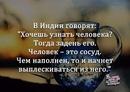 Виктория Королькова фото #19