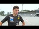 Биатлонист сборной России Никита Поршнев - о тюменском сборе