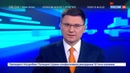 Новости на Россия 24 В Японии коптер сначала разбрасывал конфеты в толпу а потом протаранил ее