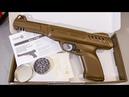 Пружинно поршневой GAMO P 900 JUNGLE со стрельбой