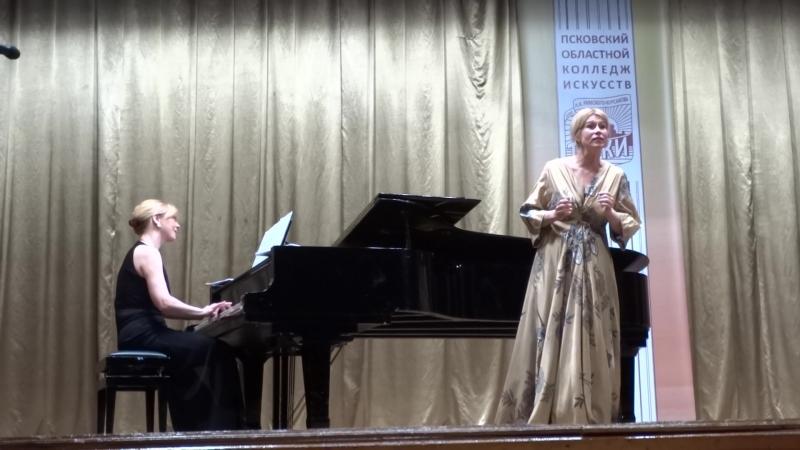 Иева Парша (меццо-сопрано), Герта Хансен (фортепиано).