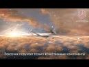 Видео со стенда Universa на выставке Иннопром 2018