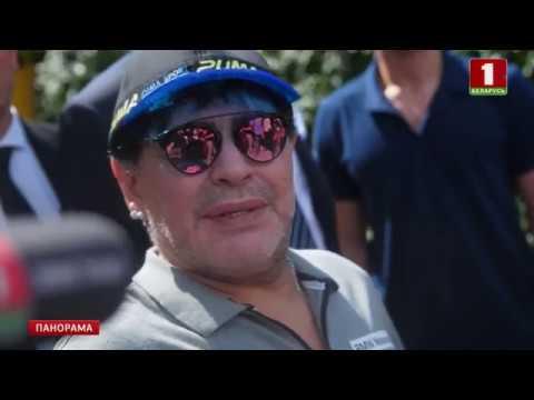 Диего Марадона официально вступил в должность председателя правления брестского «Динамо». Панорама