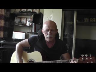 Валерий Крючков(автор и исполнитель). Бой с самим собой.