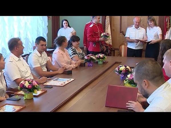 На Кубани наградили лучших воспитателей и организаторов казачьей смены форума «Регион-93»