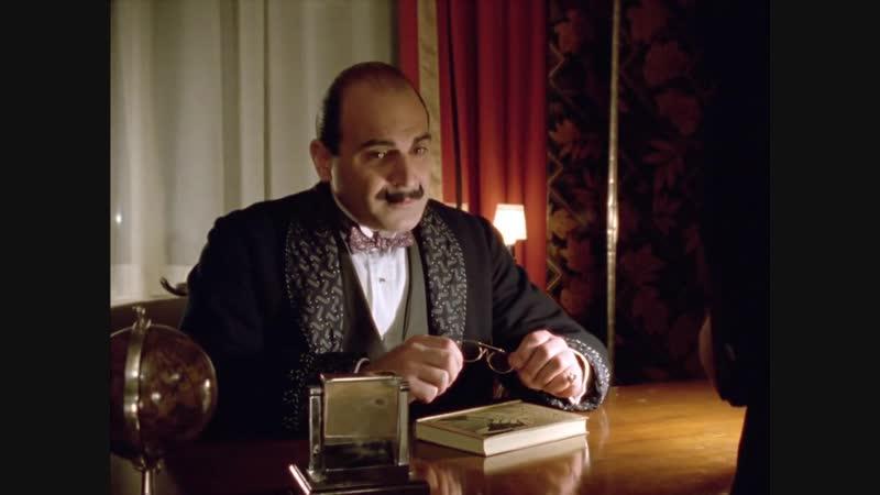 Пуаро Исчезновение господина Давенхайма (1990) - детектив, реж. Эндрю Грив
