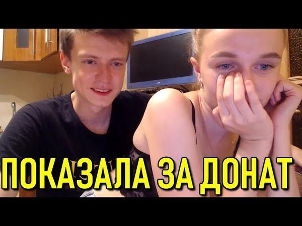 Сняла Майку За Лайки by MellStroy