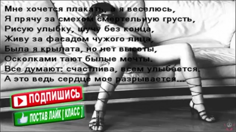 MC SHUR1K - Арусм танфуруш Шид 3 Rap.TJ.mp4