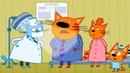 Три Кота Игры в Доктора 18 Поможем Вылечить Котиков мультик для детей про животных