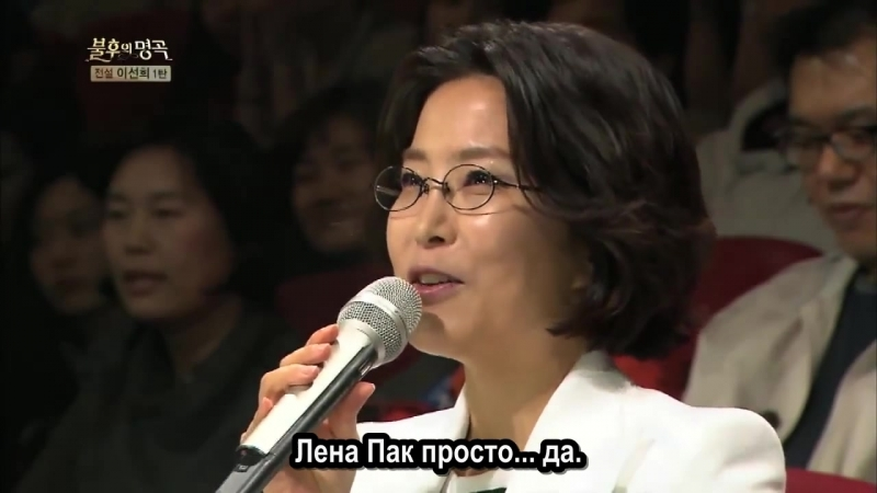 Jessgp Immortal Songs 2 рус саб Lee Sun Hee Special 1 Lena Park Bada Hong Kyungmin more