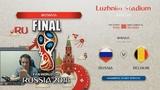 MakataO играет в FIFA 18 | ФИНАЛ | Мак в FIFA #3