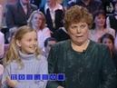 Поле чудес (2001) 06.04.2001
