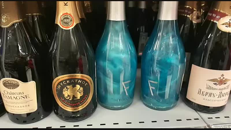 Вино игристое 599р!!