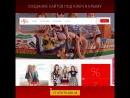 Сайт визитка создание в Крыму, Симферополь, Севастополь, Ялта | Заказать сайт: 7 978 75-100-18