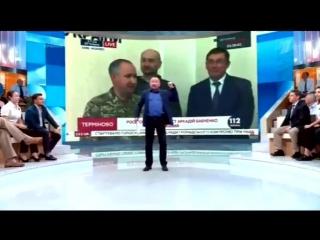 А вот теперь вы видите трансляцию из Киева на которой мы видим Бабенко засранца живого