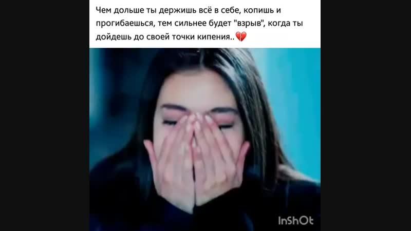 _.dusha_moyaBs8C7KmgxlQ.mp4