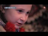 Хроники батальона Ангел Детям Донбасса нужна помощь
