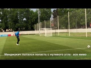 Россия - Хорватия. Как тренируются Черчесов, Акинфеев, Модрич, Манджукич
