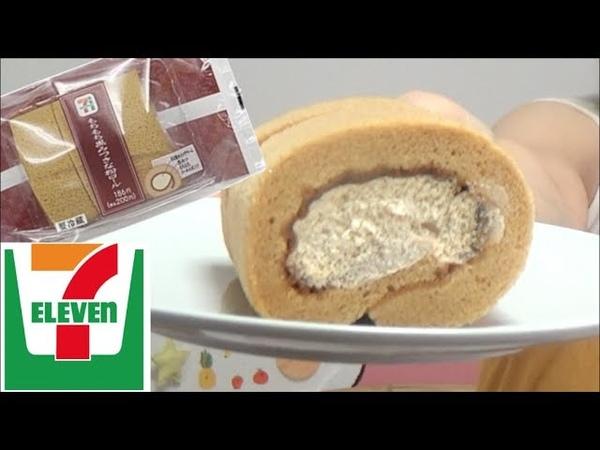 【7-Eleven】 Mochimochi! Japanese sweets! Black Honey Soybean Flour Roll [CC Available] | Yuka